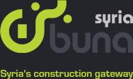 Buna - بنى - Syria's Construction Gateway